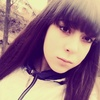 Анастасия, 17, Біла Церква