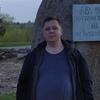 Виталий, 38, г.Гатчина