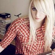 Ульяна 26 лет (Весы) хочет познакомиться в Бирске