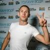 Aleksey, 28, Yepifan