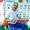 Magomed, 59, Yurga
