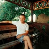 Alex, 32, г.Торез