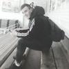 Павел, 19, г.Канаш
