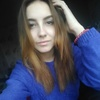 Аленка, 18, г.Чернигов