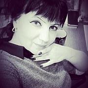 Елена 43 года (Водолей) Бологое