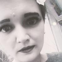Irina Born, 24 года, Водолей, Чегдомын