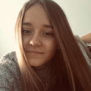 Лилия 19 Брянск