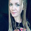 Ксения, 24, г.Тюмень