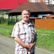 Начать знакомство с пользователем Владимир 67 лет (Рыбы) в Кунгуре