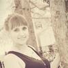Valentina, 34, Kartaly