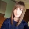 Valentina, 24, Dzhubga