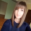 Валентина, 24, г.Джубга