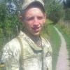 Игорь Поляруш, 21, г.Харьков