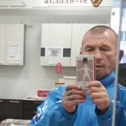 Вадим 46 Благовещенск (Башкирия)
