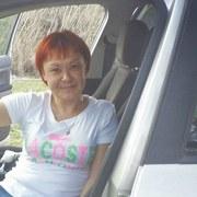 Наталья 46 лет (Лев) Новомосковск