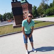 Димка 32 Нижний Новгород
