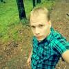 Виталий, 36, г.Томск