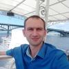 Віталік, 30, г.Белая Церковь
