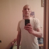 Серёга, 34, г.Северск