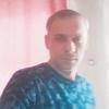 Andrey, 40, Torez