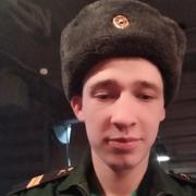Александр 24 Ижевск