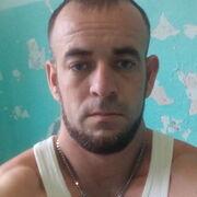 Паха 28 Екатеринбург