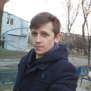 Дима 24 Кривой Рог