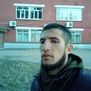 Каландар 26 Москва