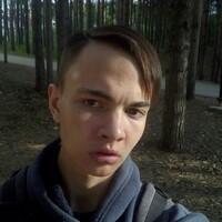 Динар, 16 лет, Близнецы, Пермь