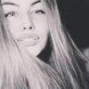 Aísha, 26, Sigulda