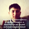 _Dj-WaXa_, 21, г.Тараклия
