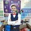 Евгений, 17, г.Павлодар