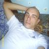 Дмитрий, 31, г.Ачинск