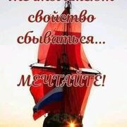 Svetlana 20 Томск