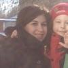 Anna, 29, Pershotravensk