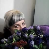 Ольга, 39 лет, Стрелец, Гулькевичи
