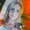 Диана, 17, г.Терновка