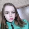 Irina, 22, Levokumskoye