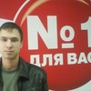 Адель, 30, г.Железногорск