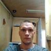 Андрей, 32, г.Артем