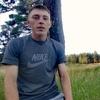 Aleksandrov, 25, Zaigrayevo