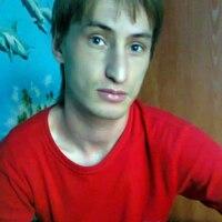ramis, 36 лет, Скорпион, Москва