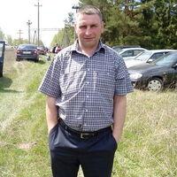 сергей, 48 лет, Водолей, Калуга