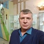Король 46 Москва