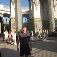 Иван, 37 лет, Козерог, Каменск-Уральский