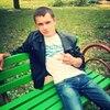 Maksim, 25, Dzyarzhynsk