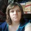 Натали, 27, г.Лубны