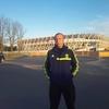 Олег, 34, г.Белосток