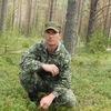 «P@Vli {», 33, г.Архангельск