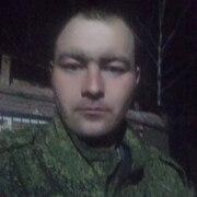 Сергей 31 Артем